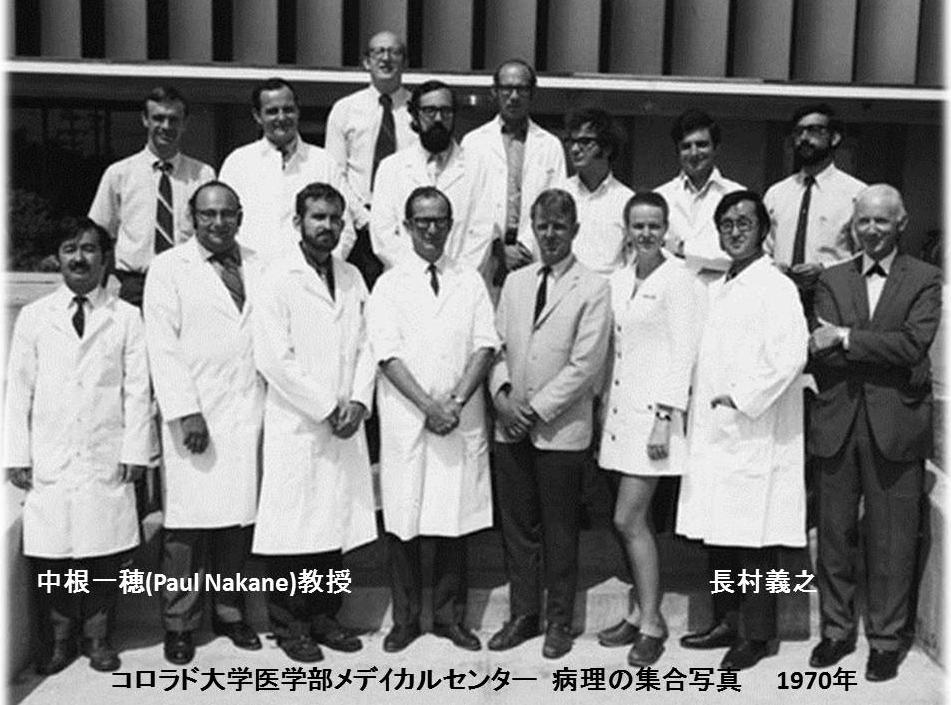 http://osamura-newpath.com/1970%E5%B9%B4.JPG