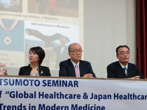 matsumoto seminar3.JPG