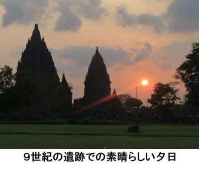 夕日.jpgのサムネール画像